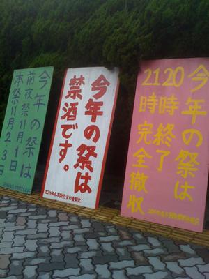 京都での写真